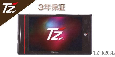 【日本製/3年保証】TZ セーフティレーダー TZ-R203L (88TZR203L) (トヨタのオリジナルブランド)
