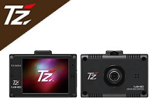 【日本製/3年保証】TZ ドライブレコーダー TZ-D004 (88TZD004) (トヨタ部品大阪共販株式会社のオリジナルブランド)