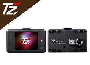 【日本製/3年保証】TZ ドライブレコーダー TZ-D102(88TZD102X9) (トヨタのオリジナルブランド)