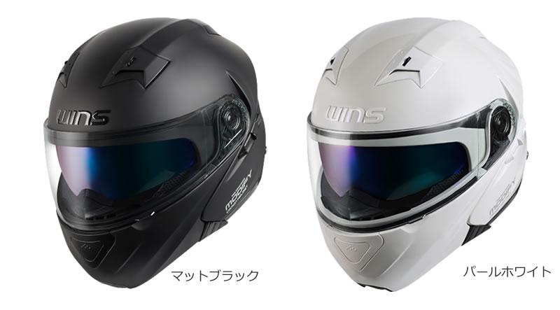 【WINS MODIFY X】 モディファイX ゆったりサイズのシステムヘルメット