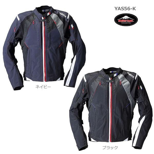 【2020年 春・夏モデル】YAMAHA(ワイズギア) クシタニコラボモデル YAS56-K コンテンドジャケット ネイビー/ブラック