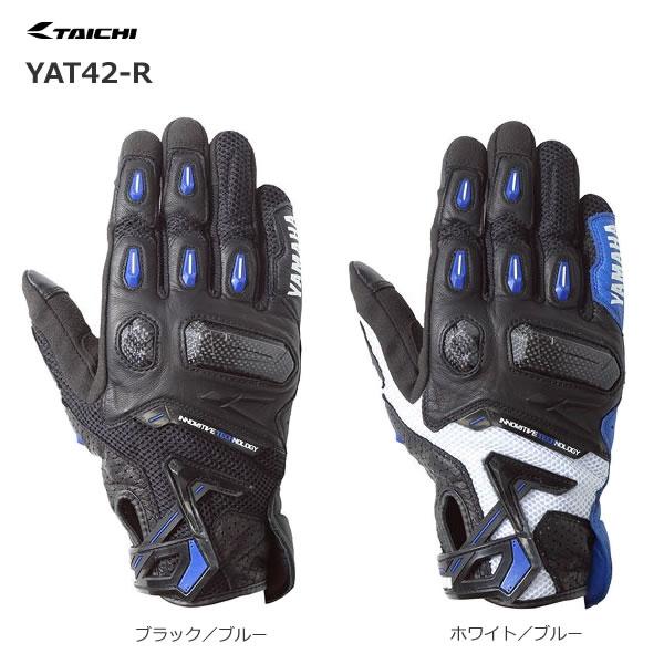 【2020年 春・夏モデル】YAMAHA(ワイズギア) RSタイチコラボモデル YAT42-R ラプターメッシュグローブ
