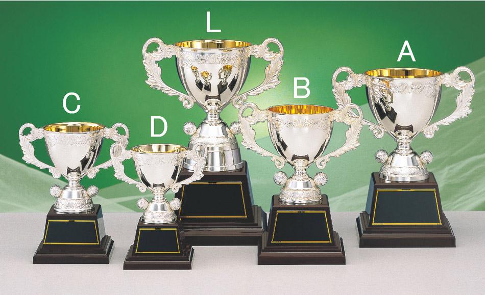 新到着 優勝カップ・ゴルフカップ AS-6026A【225mm】E-4【225mm AS-6026A】E-4, ムラサキスポーツ:175fce37 --- supercanaltv.zonalivresh.dominiotemporario.com