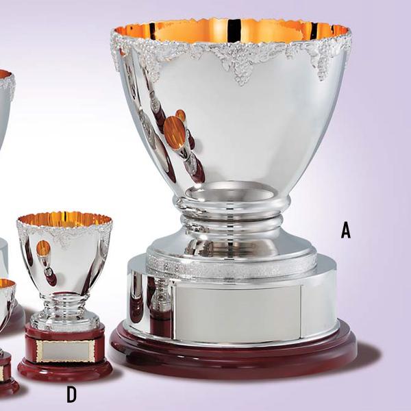 優勝カップ パインシルバーカップ PS.1140A 【450mm】【保存箱付】【送料無料】M1