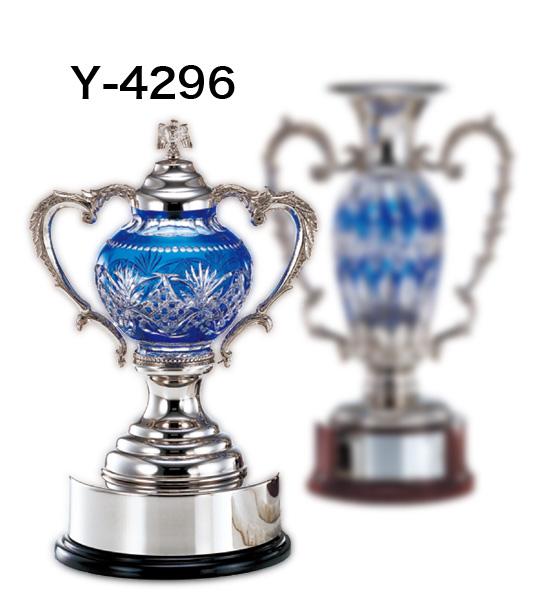 高級優勝カップ YC-2901【465mm】【保存箱付】【送料無料】