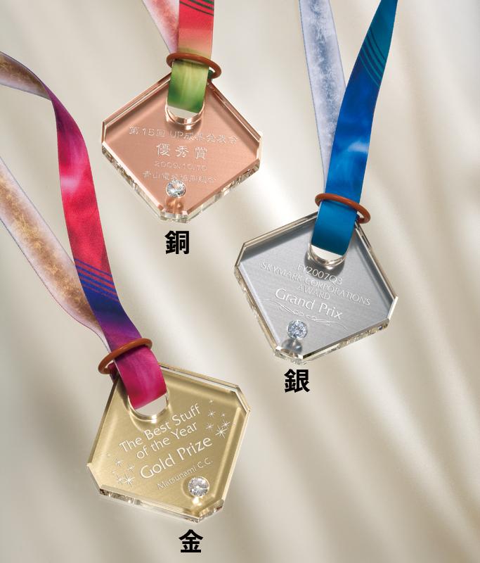 ダイヤメダル【90mm】ZNA-9043