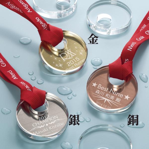 クリスタルメダル【60mm】ZNA-9044