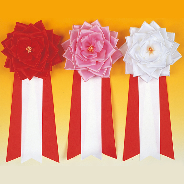 紅白 催事用 式典 イベント 会場 祭り 送料無料カード決済可能 幕 セレモニー 式 バラリボン大 祝い 驚きの値段で