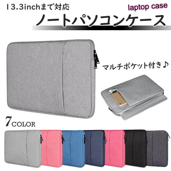 送料無料 ノートパソコン バッグ ケース おしゃれ パソコンバッグ パソコンケース タブレット 収納ポケット付き PCバッグ 期間限定特価品 13.3 防水 13インチ スリム インナー PCケース オリジナル