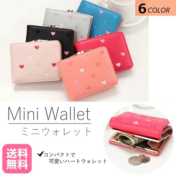 送料無料 ミニ財布 二つ折り がま口財布 レディース かわいい ハート コンパクト 小銭入れ ミニウォレット 使いやすい カードケース ファスナー 小さい 便利