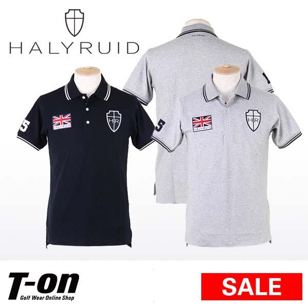 【30%OFF SALE】ハリールイド/ハリールイド/半袖ポロシャツ スポーティーダンディ/HALYRUID【メンズ】ハリールイドゴルフウェア