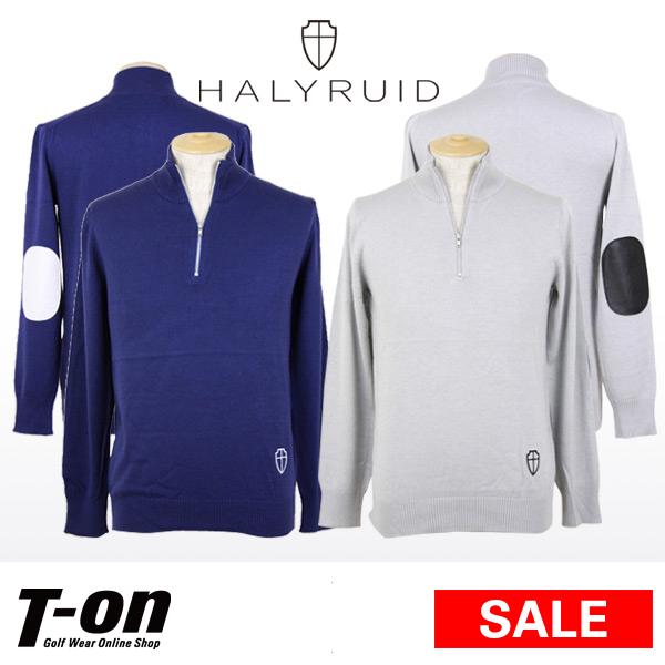 【30%OFF SALE】ハリールイド/ハリールイド/長袖ハーフジップアップ ニットセーター/HALYRUID 【メンズ】ハリールイド/ゴルフウェア