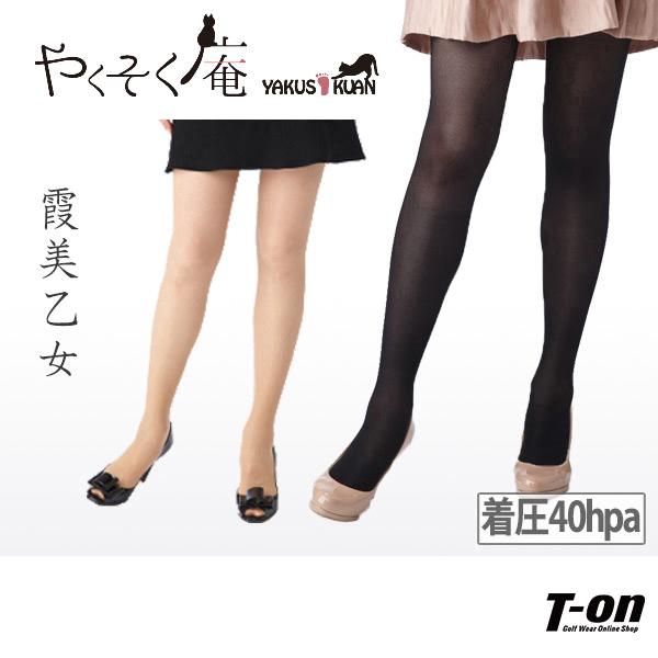 Womens Medica Ankle Hosiery Socks Relax Everyday Sheer One Size 50 Denier