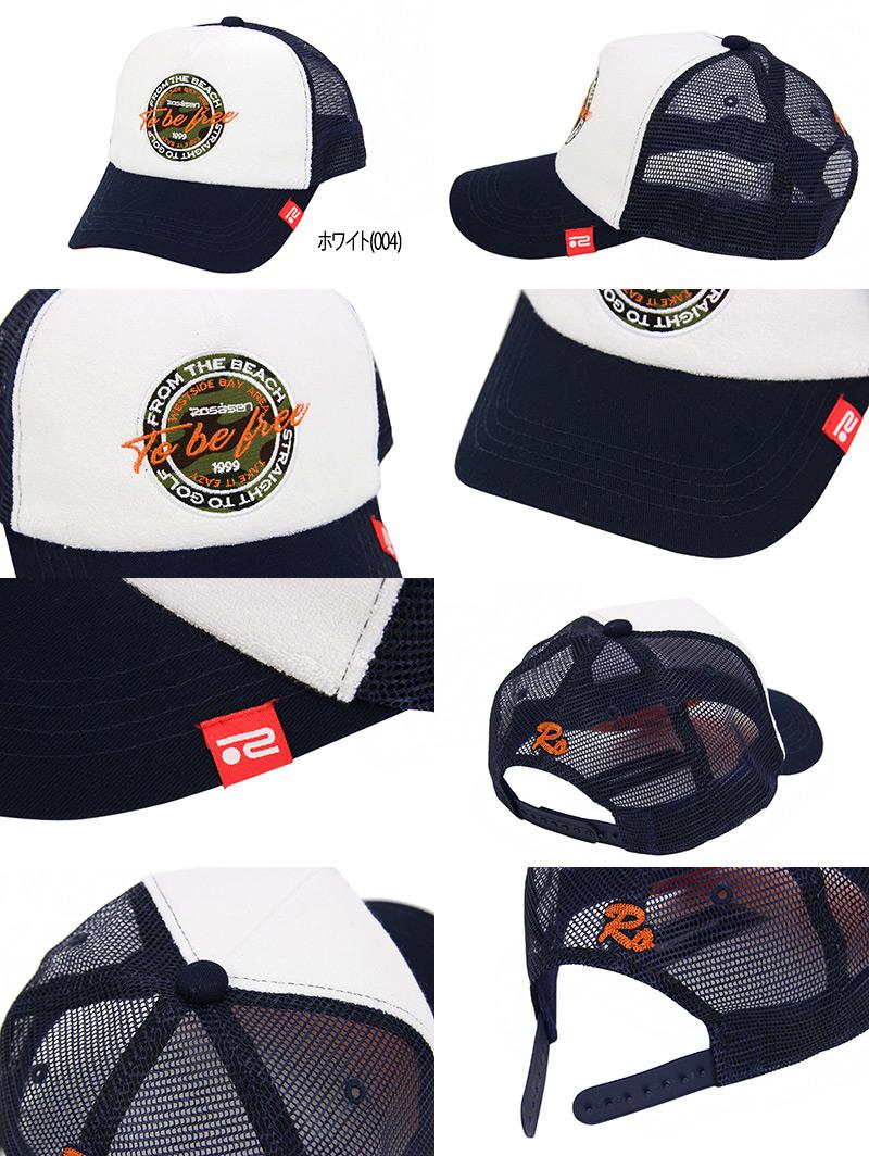ロサーセン / ロサーセン / cap mesh cap sliding department terry different fabrics reshuffling color design camouflage pattern logo emblem /Rosasen ロサーセン