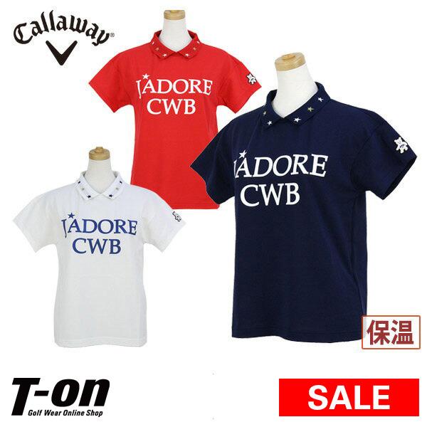 the latest dfdf6 baac6 Calloway apparel Calloway golf Callaway APPAREL Lady's polo shirt short  sleeves polo shirt fawn polo shirt function material lam print patterned  stars ...