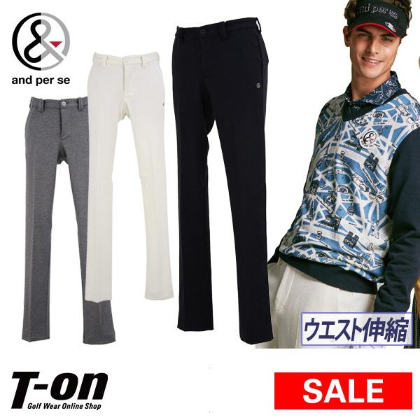 【30%OFF SALE】アンパスィ and per se メンズ パンツ ロングパンツ スラックス ストレッチ ウエスト伸縮 センタープレス仕立て 【送料無料】 ゴルフウェア