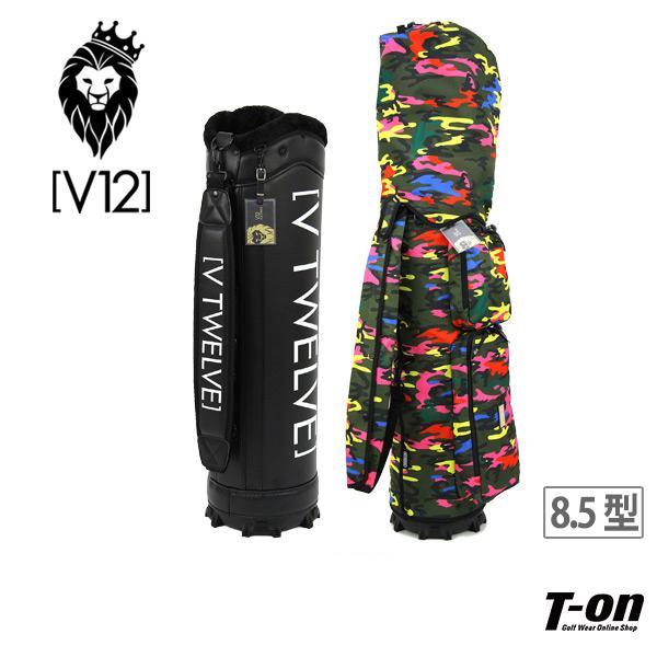 V12 ゴルフ ヴィ・トゥエルブ メンズ レディース キャディバッグ 8.5型 着せ替えできるキャディバッグ レインボーカモフラ柄 ポケット取り外し可 【送料無料】 ゴルフ