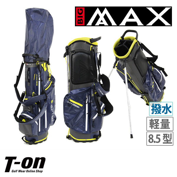 ビッグマックス BIG MAX 日本正規品 メンズ レディース キャディバッグ スタンド式キャディバッグ 8.5型 46インチ対応 撥水 軽量 スタイリッシュ 【送料無料】 2018 春夏 新作 ゴルフ
