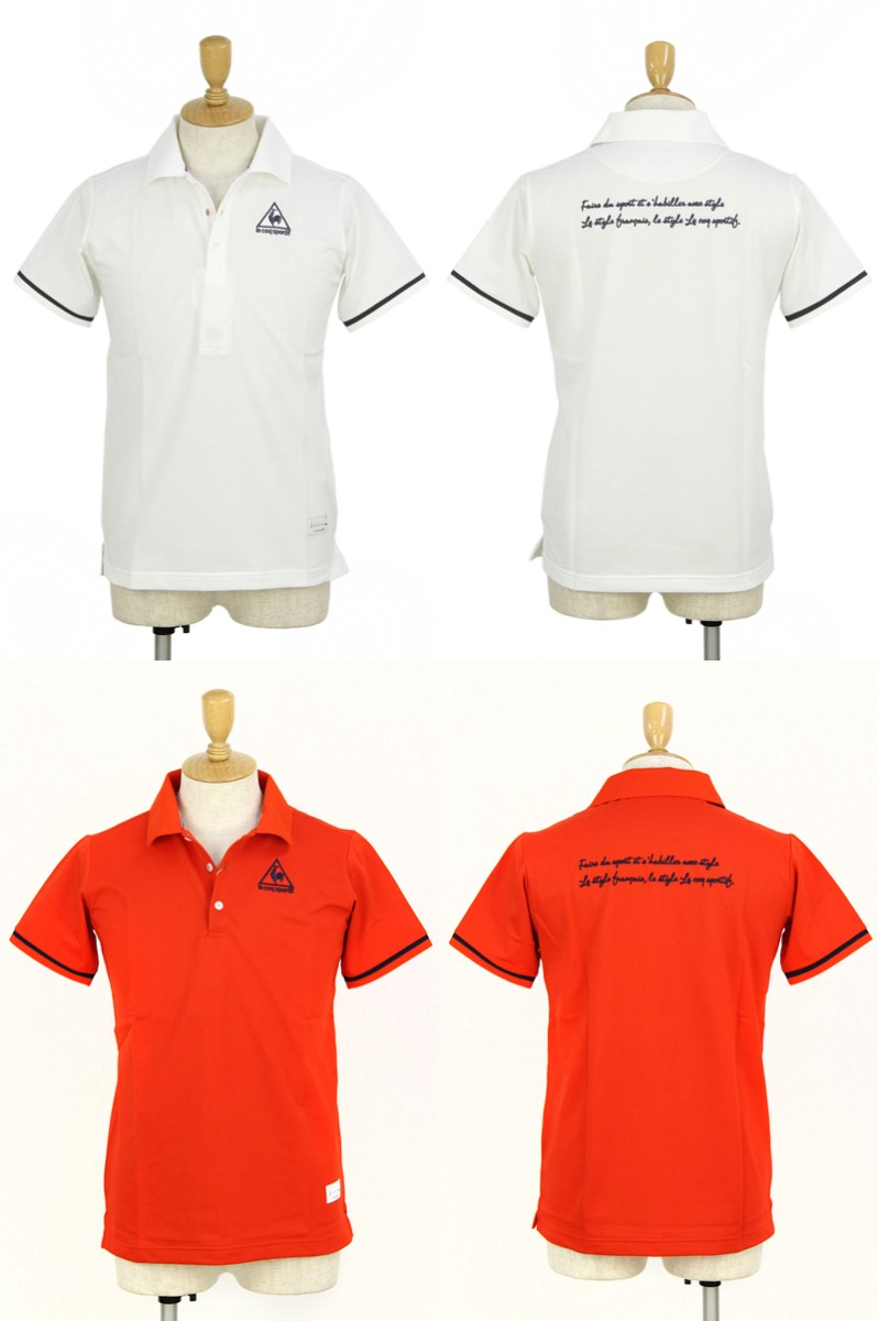 T On It Is Motion 3d Fawn Back Embroidery Design Golf Wear To Le