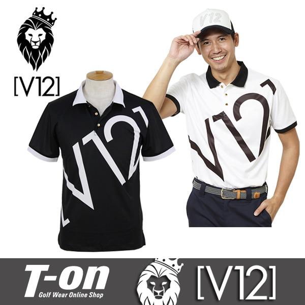 V12 ゴルフ ヴィ・トゥエルブ メンズ ポロシャツ 半袖ポロシャツ ストレッチ ビッグロゴデザイン ゴールドボタン モノトーン配色 【送料無料】 ゴルフウェア
