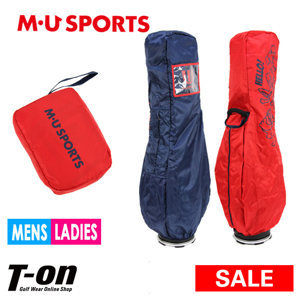 MUスポーツ エムユー スポーツ M.U SPORTS MUSPORTS メンズ レディース トラベルカバー キャディバッグカバー トラベルケース 9型 ローリングソール対応 メルー アーモ シュシュプリント ゴルフ