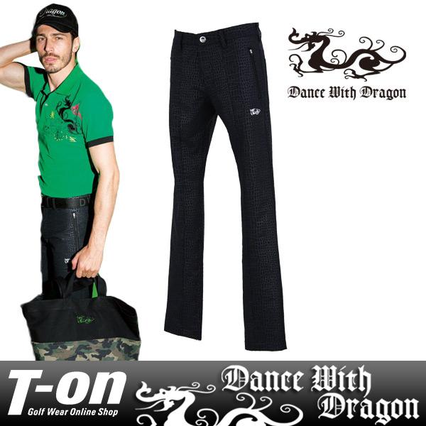 ダンスウィズドラゴン DANCE WITH DRAGON メンズ パンツ ロングパンツ ストレッチ エンボス素材 クロコ調 【送料無料】 ゴルフウェア