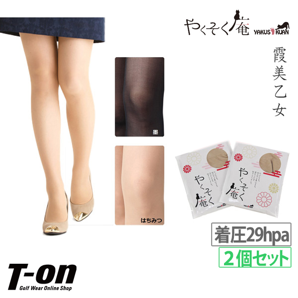 sex-asia-action-pantyhose-for-ladies-porn