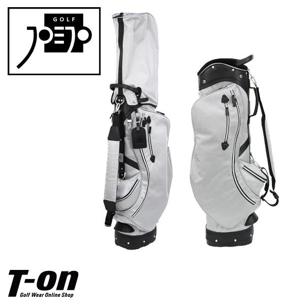 ジョジョゴルフ JOEJO GOLF 日本正規品 メンズ レディース キャディバッグ 9型 高品質ナイロン ドイツ製牛革ディテール 多機能ポケット 高級キャディバッグ 【送料無料】 ゴルフ