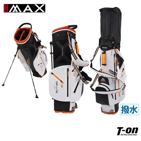 ビッグマックス BIG MAX 日本正規品 メンズ レディース キャディバッグ スタンド式キャディバッグ  8.5型 撥水 軽量 背負えるショルダーベルト付き  2019 春夏 新作 ゴルフ