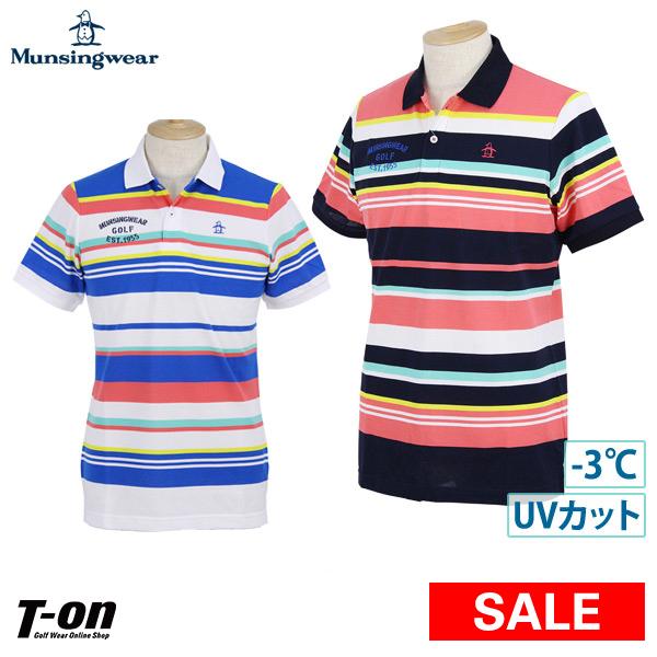 マンシングウェア Munsingwear メンズ ポロシャツ 半袖 -3℃ UVカット 吸汗速乾 マルチボーダー柄 【送料無料】 2019 春夏 新作 ゴルフウェア