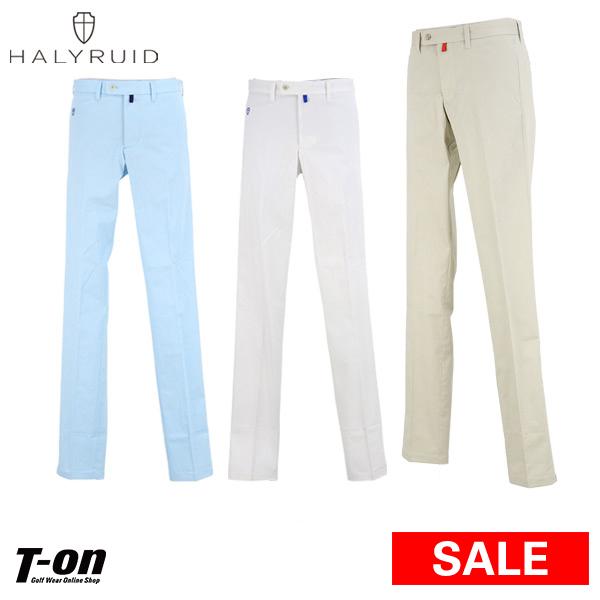 【30%OFF SALE】ハリールイド HALYRUID メンズ パンツ ロングパンツ ストレッチ ツイルコットン素材 ロゴ刺繍 【送料無料】 ゴルフウェア