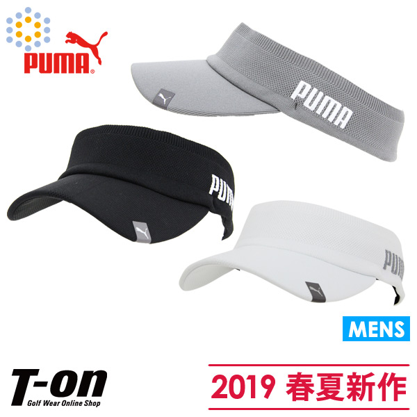 34abd739156b2 It is new work golf in knit visor logo embroidery 2019 spring and summer in Puma  Puma golf PUMA