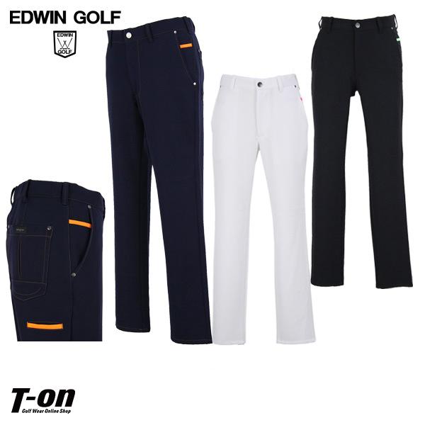 エドウィン エドウィンゴルフ EDWIN golf メンズ パンツ ロングパンツ スリムテーパードシルエット ストレッチ パイピングがアクセント 【送料無料】 2019 春夏 新作 ゴルフウェア