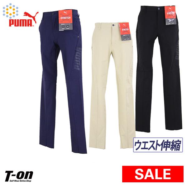 プーマ・プーマゴルフ PUMA・PUMA GOLF 日本正規品 日本規格 メンズ パンツ ロングパンツ テーパードパンツ ストレッチ ウエスト伸縮 3D FIT 【送料無料】 2019 春夏 新作 ゴルフウェア
