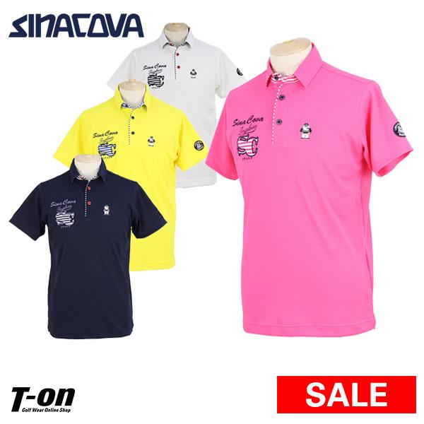 98a49c9bc t-on: Golf wear latest in China Koba Inge rethe SINACOVA INGLESE men ...