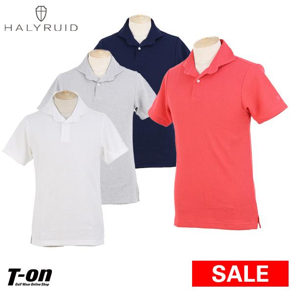 【30%OFF SALE】ハリールイド HALYRUID メンズ ポロシャツ 半袖 開襟シャツ ストレッチ ワッフル素材 着丈長め  ゴルフウェア