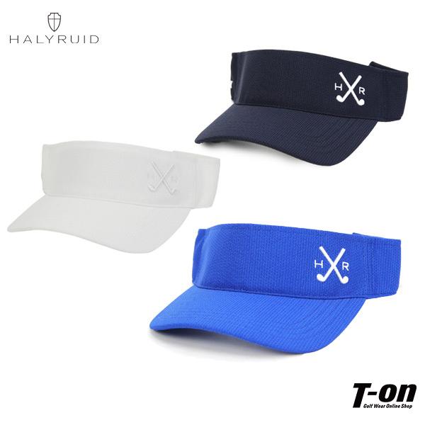 サイズ調節可能 日本最大級の品揃え ハリールイド HALYRUID メンズ 信頼 レディース サイズ調節可 立体ロゴ刺繍 ゴルフ シンプルデザイン サンバイザー