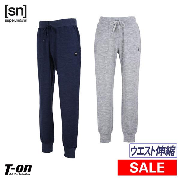 【30%OFF SALE】スーパーナチュラル [sn] super.natural 日本正規品 メンズ パンツ ロングパンツ ジョガーパンツ ジャージパンツ ウエストゴム仕様 2019 春夏 新作 ゴルフウェア