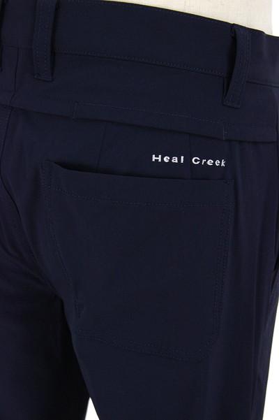ヒールクリーク Heal Creek メンズ パンツ 9分丈パンツ ロングパンツ ストレッチ 撥水 ベンチレーション機能付き Dカン付き ロゴ刺繍  2019 春夏 新作 ゴルフウェア
