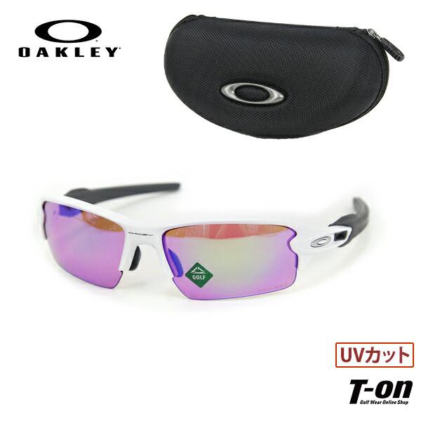 オークリー Oakley 日本正規品 メンズ レディース サングラス UVカット PRIZM GOLF FLAK2.0 アメリカ製 【送料無料】 ゴルフ