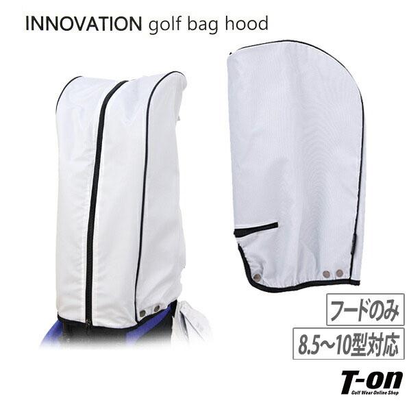 イノベーション 出荷 INNOVATION メンズ 人気ブランド多数対象 レディース キャディバッグ用フード フードカバー 8.5型~10型キャディバッグに対応 ゴルフ フードのみ ゴルフバッグフード フリーサイズ