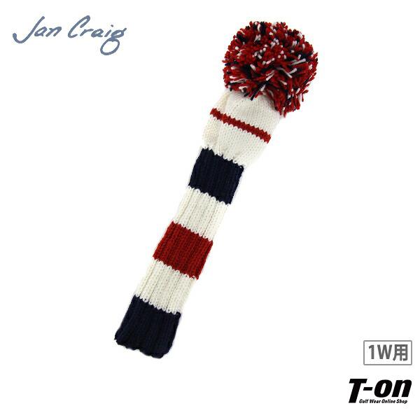 ジャンクレイグ Jan Craig 日本正規品 メンズ レディース ヘッドカバー ドライバー用ヘッドカバー ニットヘッドカバー US OPEN WHITE マルチボーダー柄 ポンポン付き アメリカ製 【送料無料】 ゴルフ
