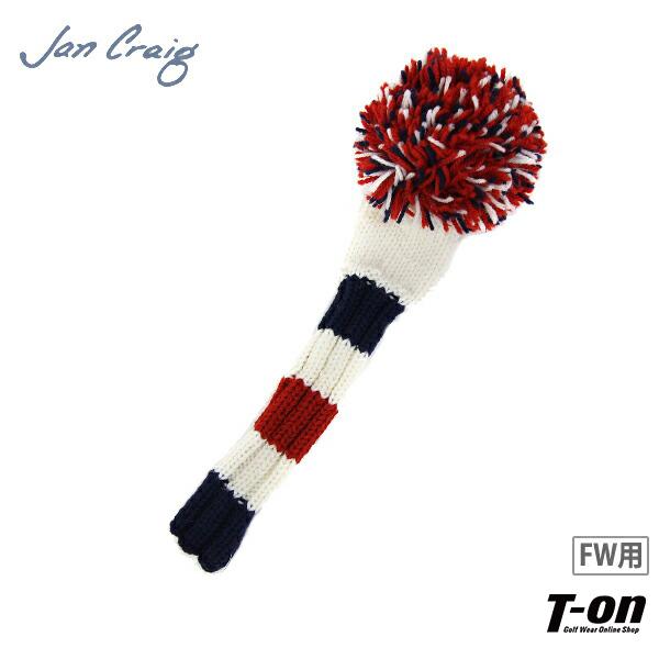 ジャンクレイグ Jan Craig 日本正規品 メンズ レディース ヘッドカバー フェアウェイウッド用ヘッドカバー ニットヘッドカバー US OPEN WHITE マルチボーダー柄 ポンポン付き アメリカ製 【送料無料】 ゴルフ