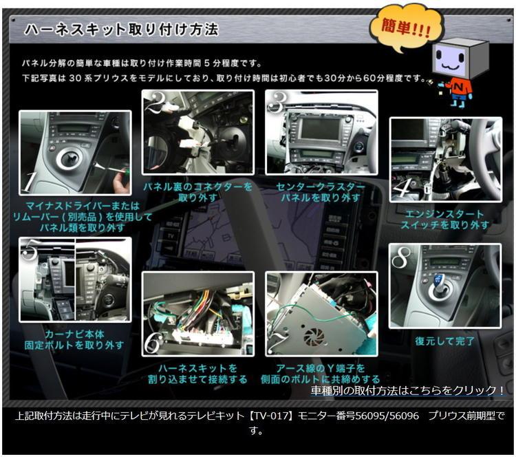 液晶保護シート8インチワイド用ケーズシステム社製