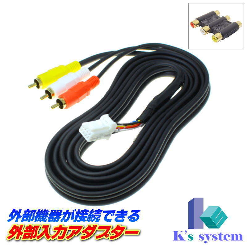 3' 2-rca Plugs To 2-rca Plugs Computer Cables & Connectors