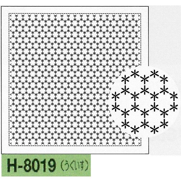 オリムパス製絲 刺し子 花ふきん 布パック 角亀甲つなぎ 一目刺し うぐいす  伝統柄 H-8019