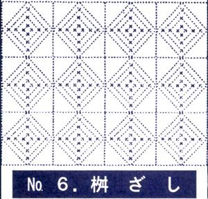 コロン製絲 刺し子 花ふきん 白地 枡ざし 6