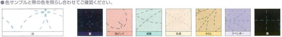 オリムパス製絲 刺し子 花ふきん 布パック ジュエル 白 オリジナル柄 H-1063