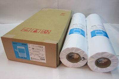 【送料無料】ハイトレスN-80(80g/m²)[8STN332]594×150m(2本入り)