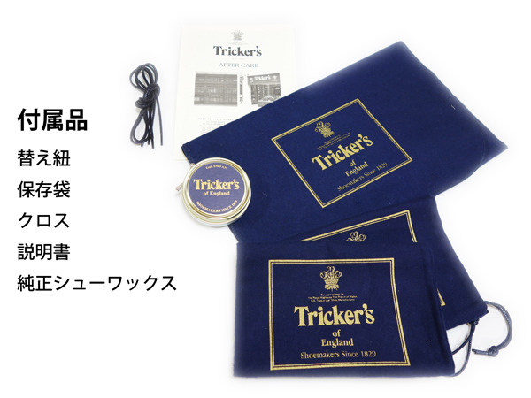 torikkazukantorishuzubatonkomandosoruburakku Tricker's M5633 BOURTON(BLACK BOX CALF)◆MADE IN ENGLAND◆UK规格